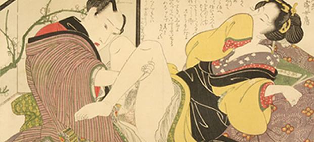 """Katsushika Hokusai """"Shunga"""" aus dem Buch """"Azuma Nishiki"""""""